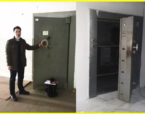 开金库门锁,开ATM取款机